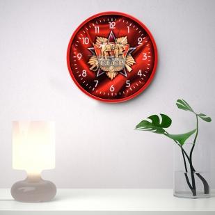 Настенные часы «СССР» заказать в Военпро