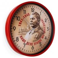Настенные часы Сталин - наше дело правое