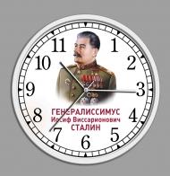"""Настенные часы """"Сталин"""""""