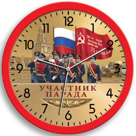 Настенные часы «Участник парада Победы»