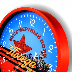 Настенные часы «Участник шествия Бессмертный полк» купить в Военпро