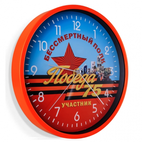 Настенные часы Участник шествия Бессмертный полк