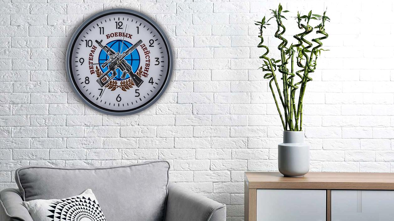 Настенные часы «Ветеран боевых действий»