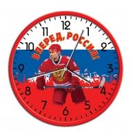 Настенные часы Вперед, Россия!