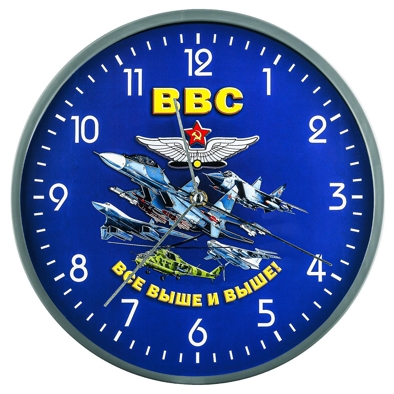 """Купить настенные часы """"ВВС"""""""