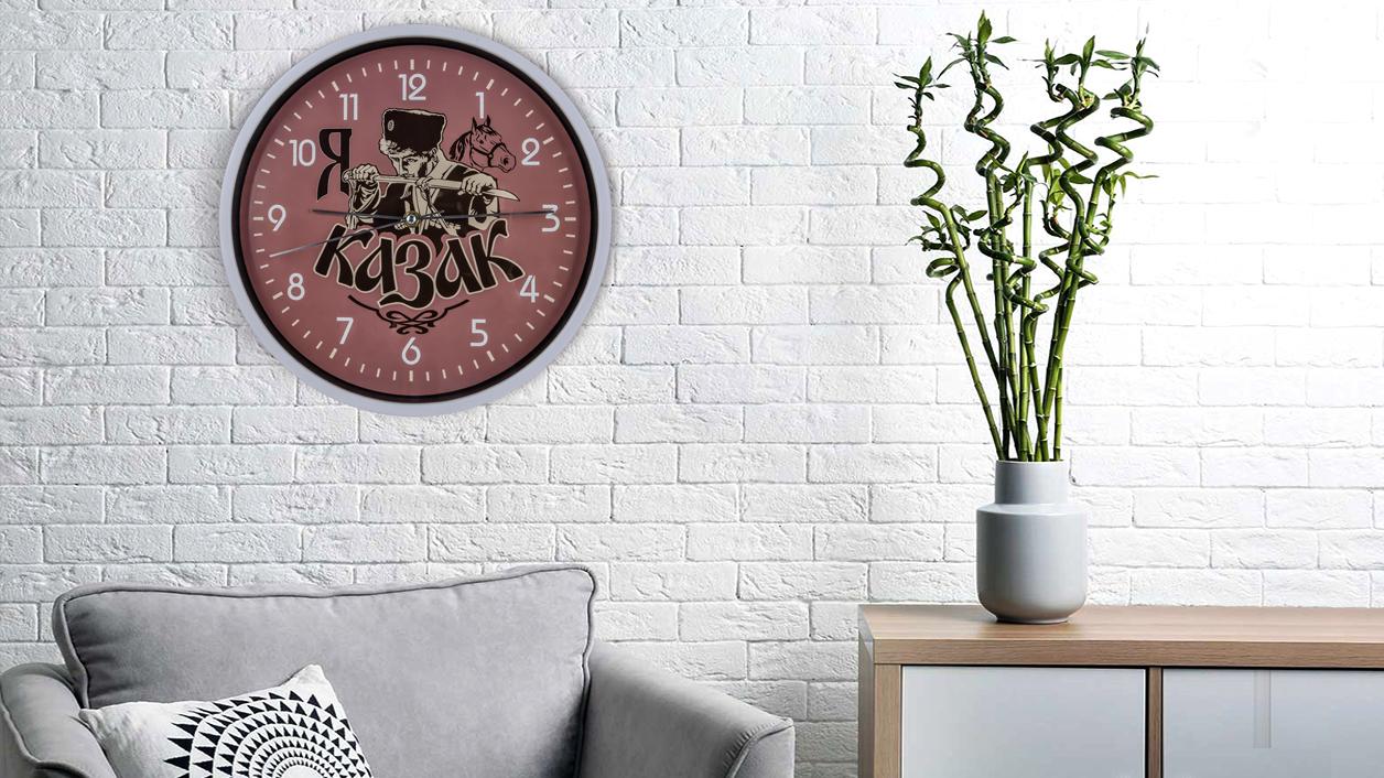 Настенные часы «Я казак»