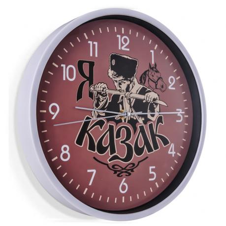 Настенные часы Я казак