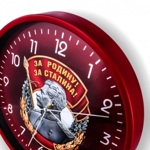 Настенные часы «За Родину! За Сталина!» купить в Военпро