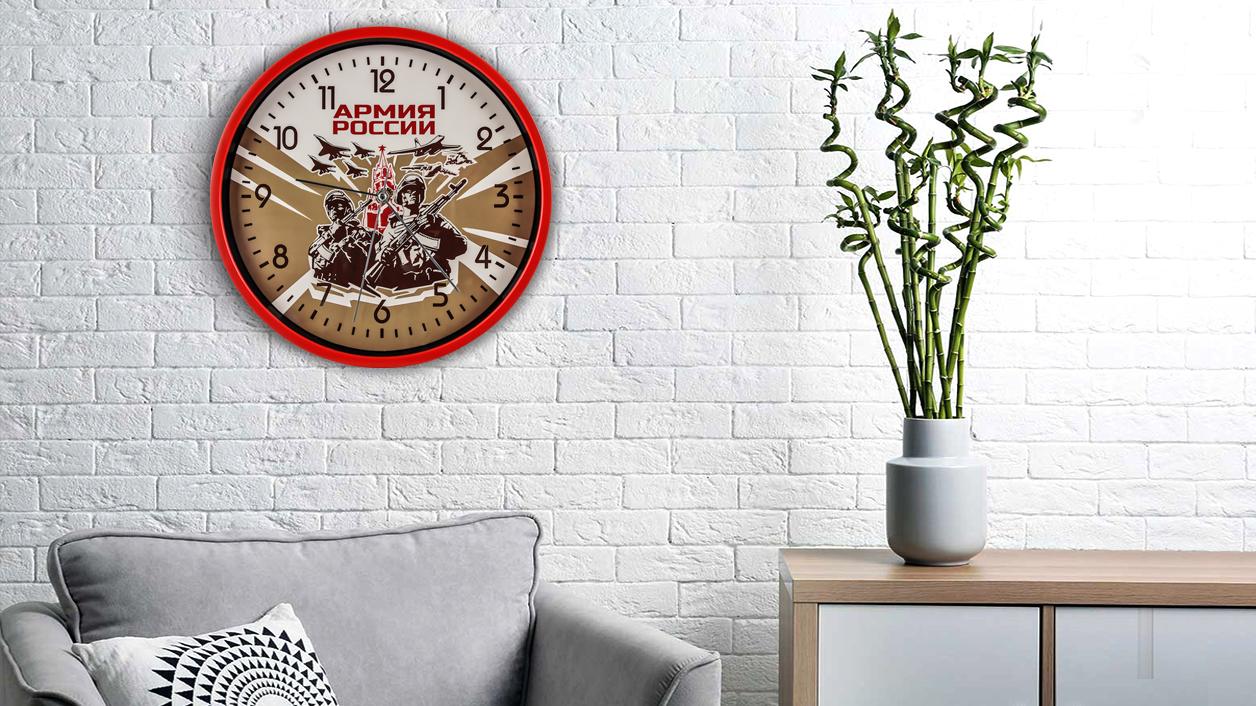 """Настенные круглые часы """"Армия России"""""""