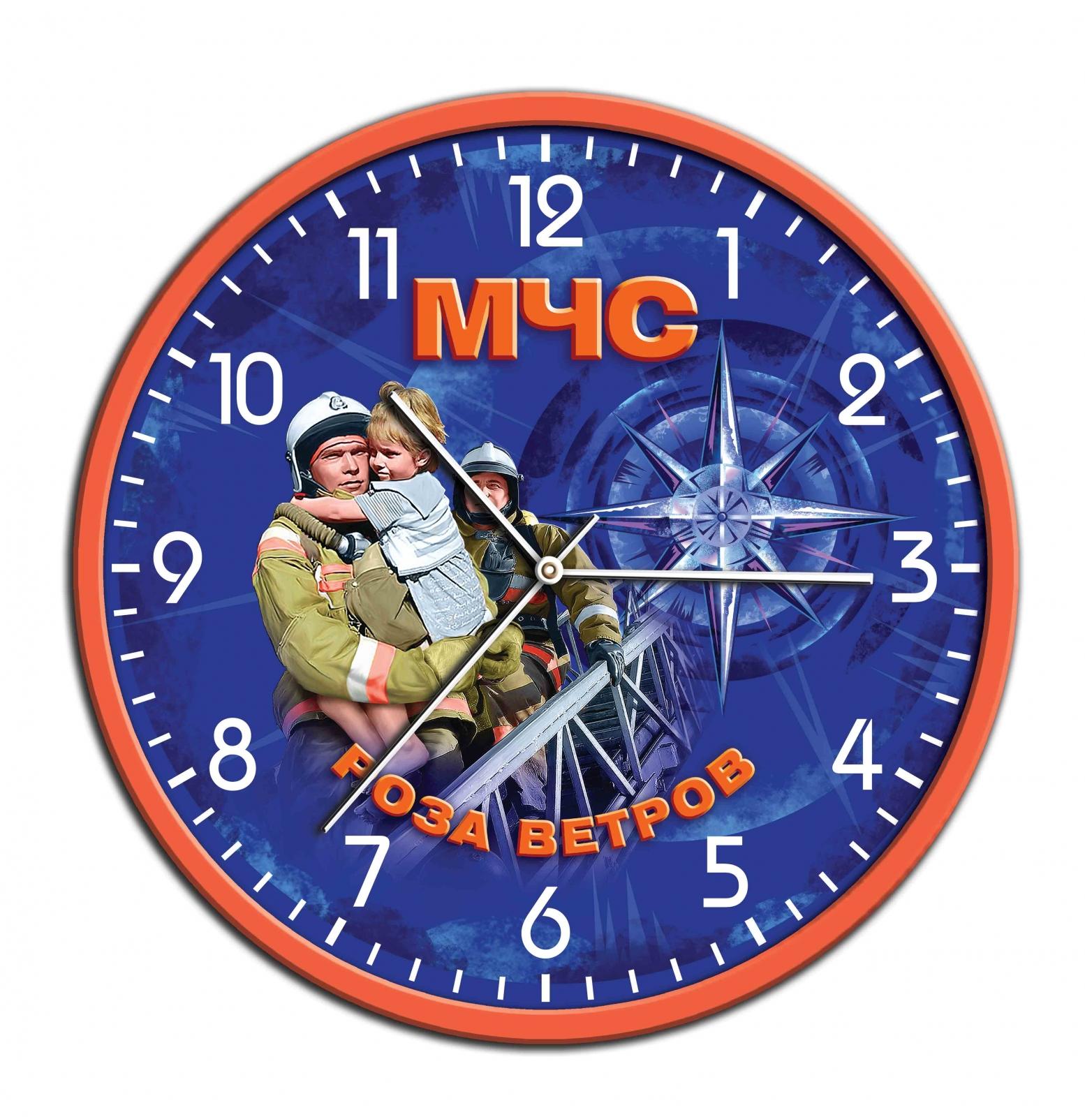 Настенные подарочные часы с принтом МЧС