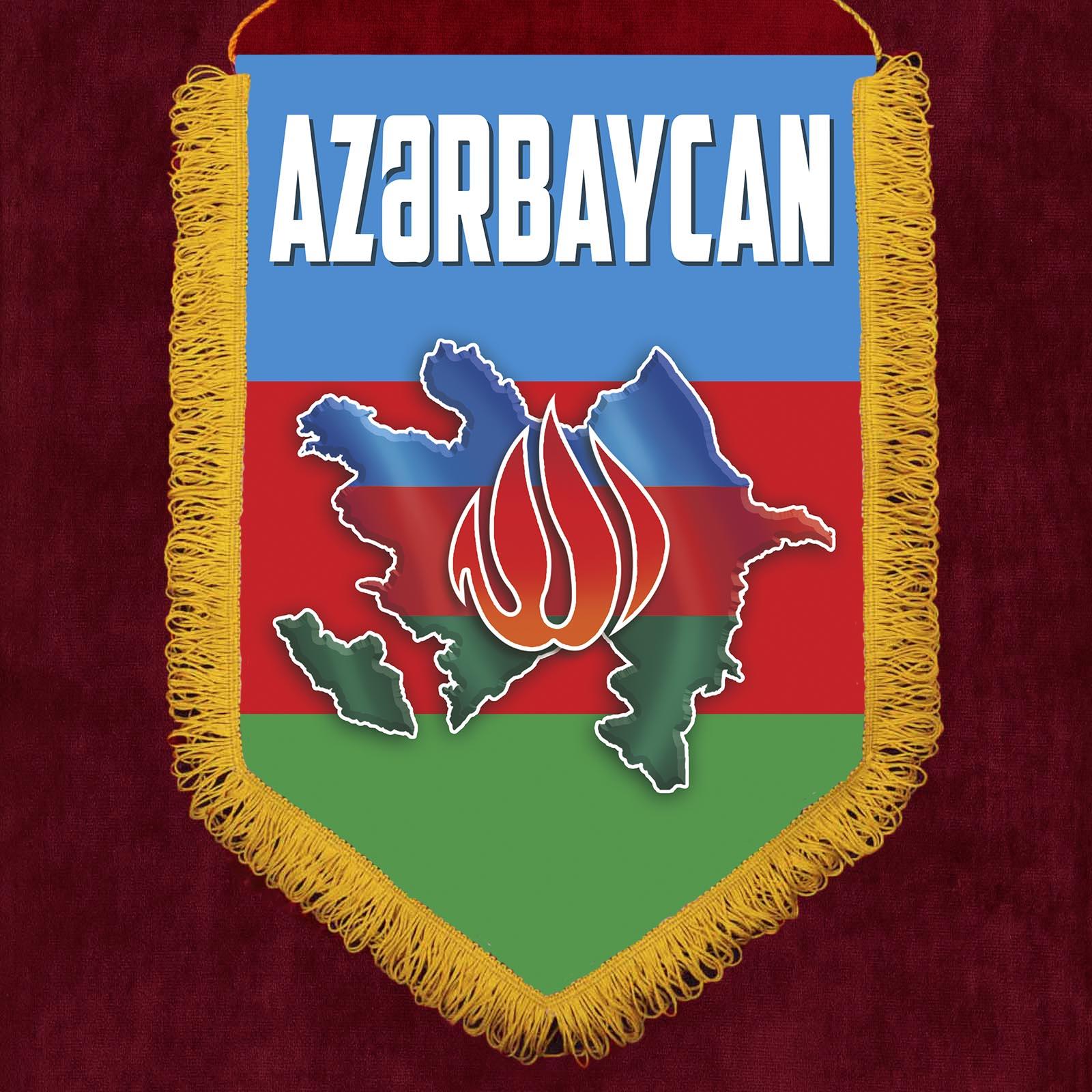 Настенный вымпел Азербайджан в границах с Нагорным Карабахом