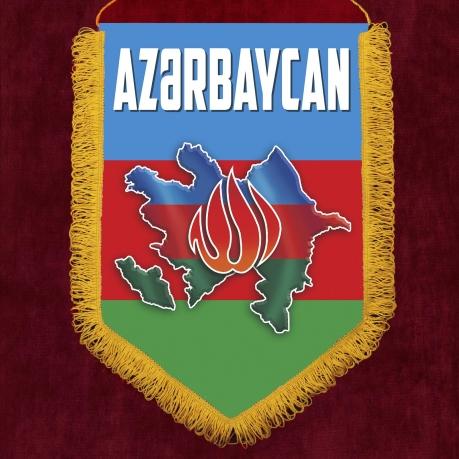 """Настенный вымпел """"Азербайджан"""""""