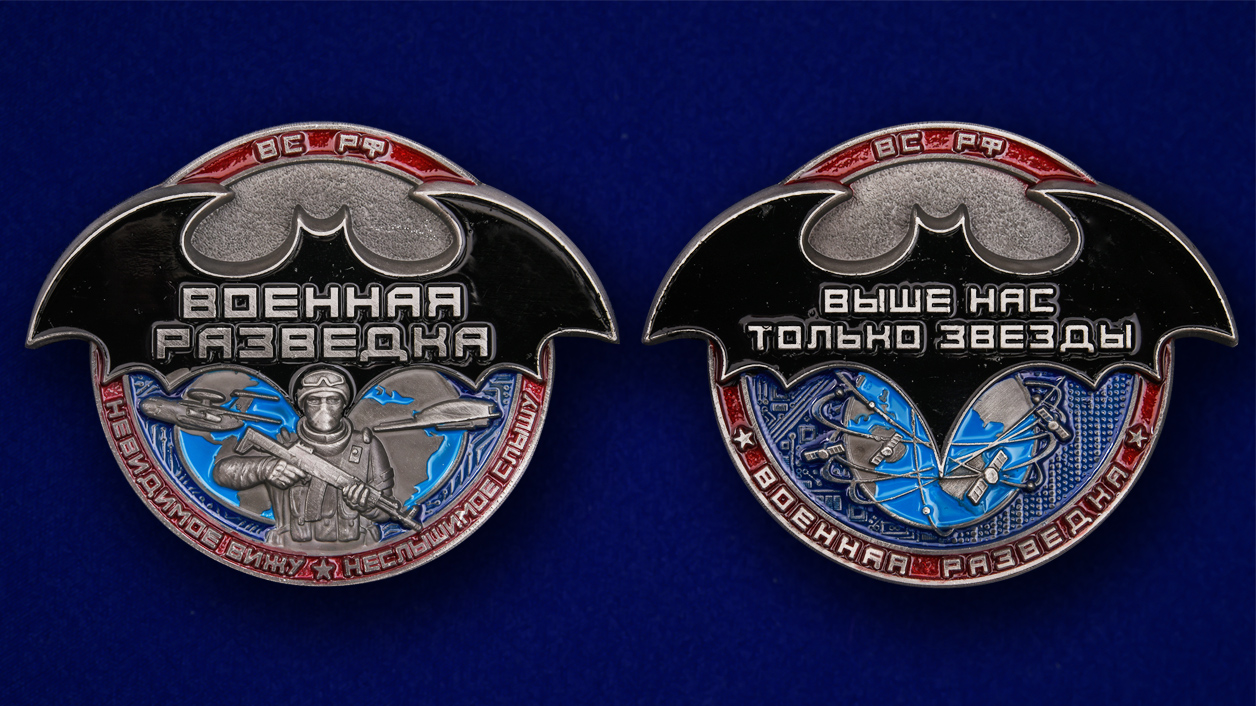 """Настольная медаль """"Военная разведка"""" по лучшей цене"""