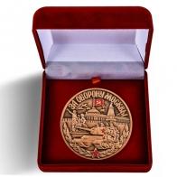 Настольная медаль За оборону Москвы в футляре