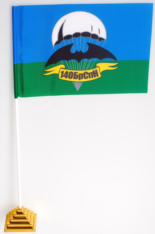 """Настольный флаг """"14 ОБрСпН ГРУ в/ч 74854"""""""