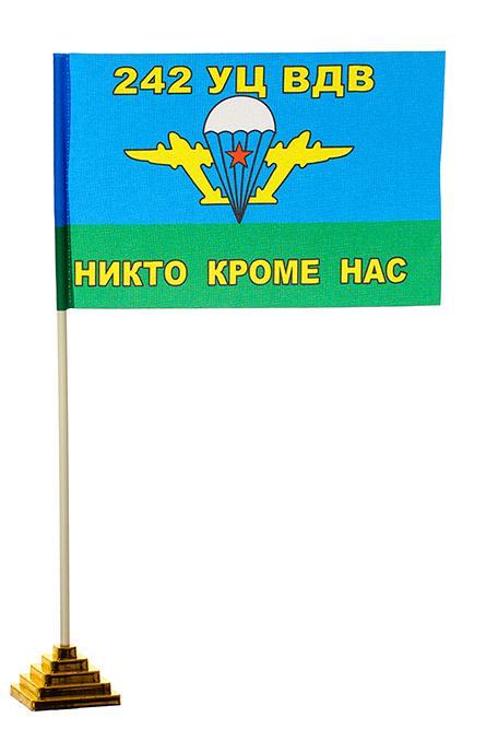 Настольный флаг 242-го Учебного центра ВДВ