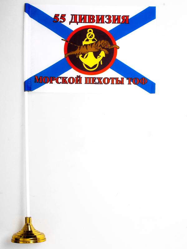 "Флаг 55 Дивизии ""Морская пехота Тихоокеанского флота"""
