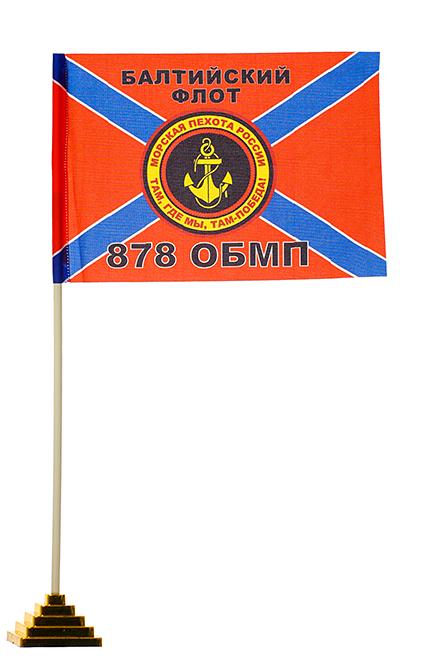 Настольный флаг 878-го отдельного батальона МП БФ