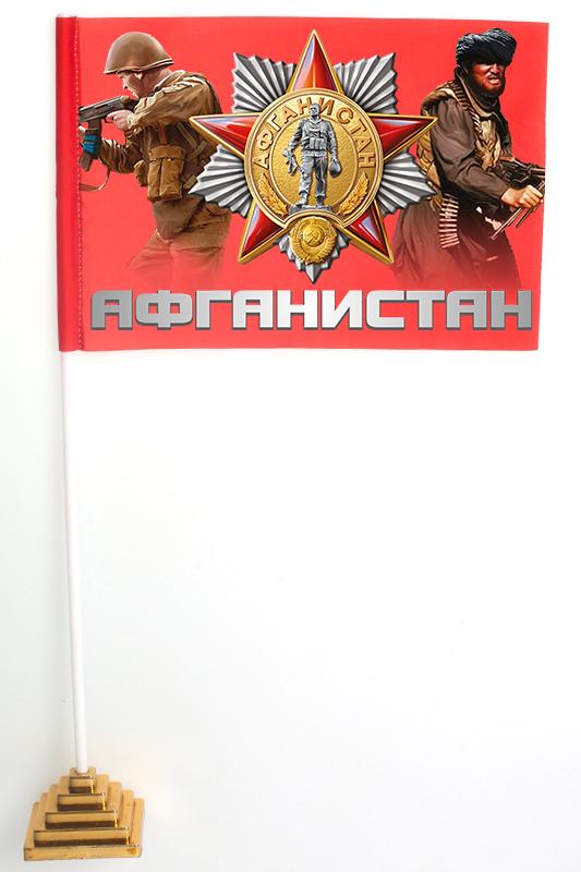 Настольный флаг Афгана