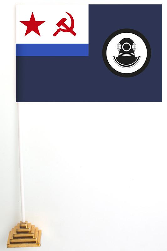 Настольный флаг аварийно-спасательных судов ВМФ СССР