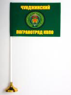 Настольный флаг Чунджинский погранотряд