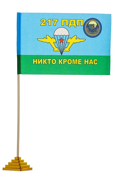 Настольный флаг десантника 217-го полка ВДВ