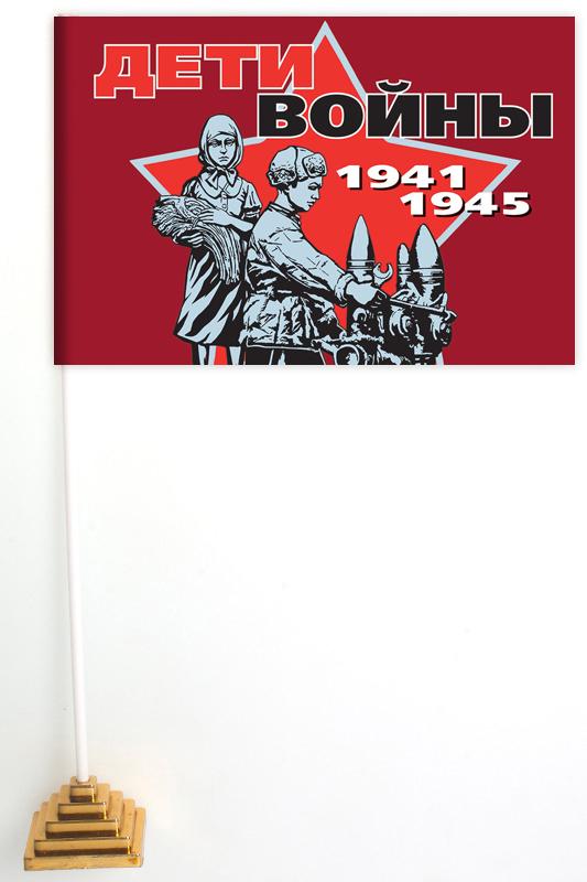 Настольный флаг «Дети войны» для участников мероприятий на 9 мая