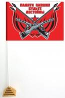 Настольный флаг для участников мероприятий на 9 мая «Памяти павших будьте достойны»