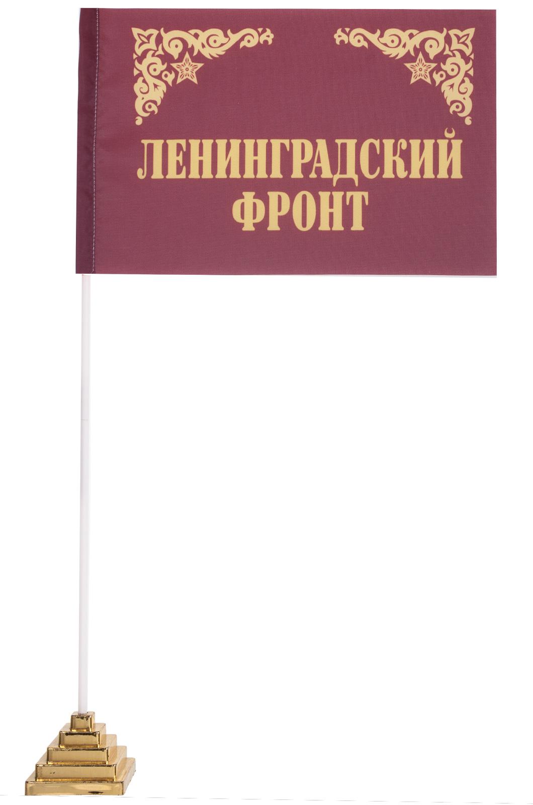 """Настольный флаг фронта """"Ленинградский"""""""