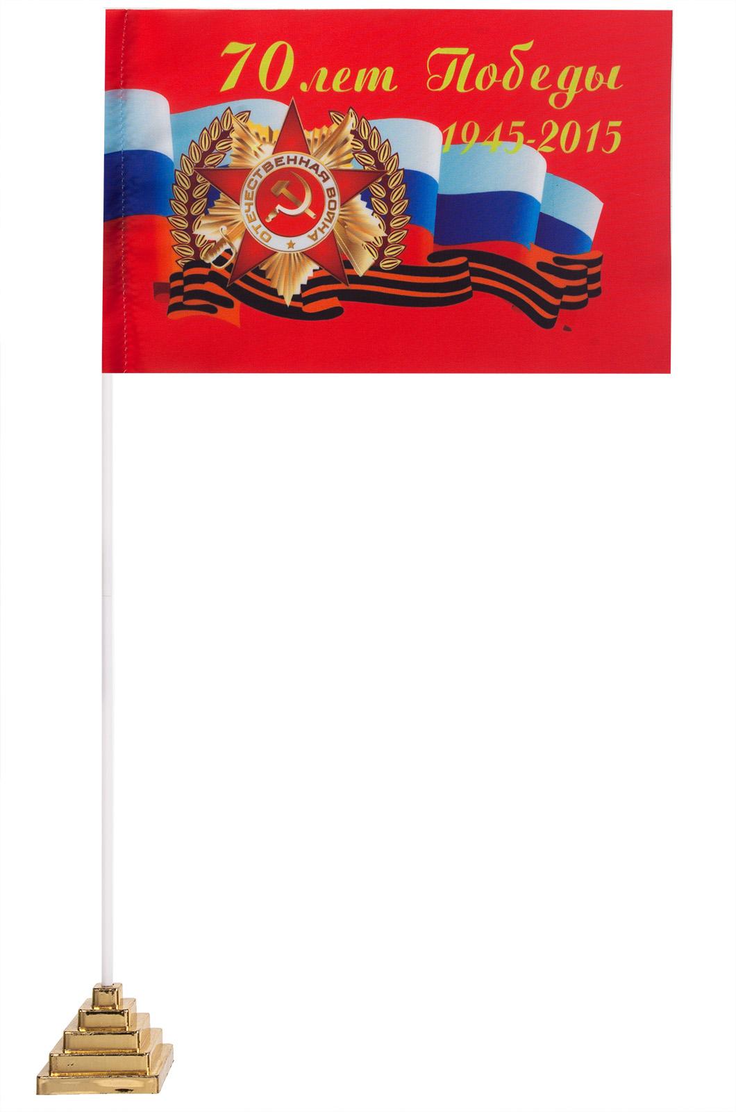 Настольный флаг к празднику Победы 1945-2015