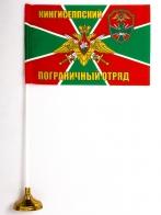 Флаг Кингисеппского погранотряда