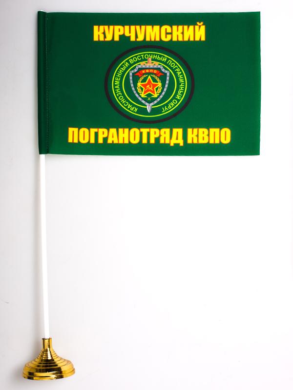Флаг Курчумского погранотряда
