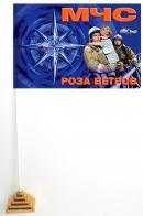 Настольный флаг Министерства Чрезвычайных Ситуаций