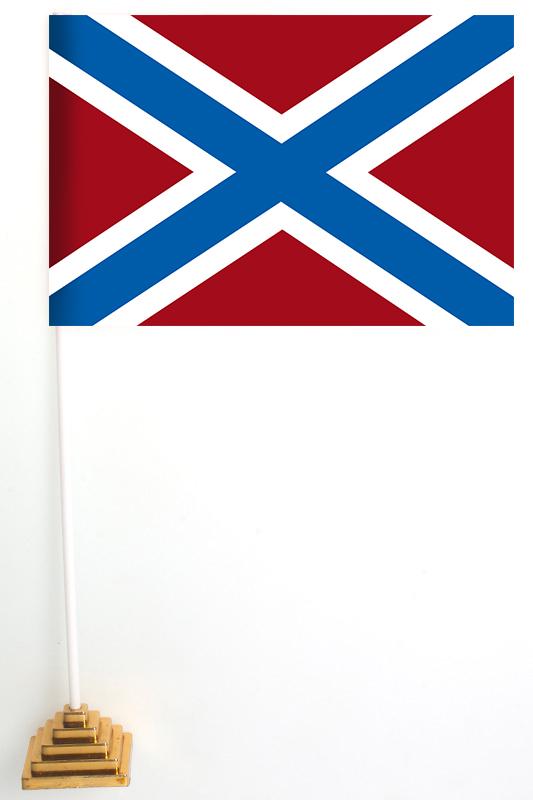 Настольный флаг Морчастей Росгвардии