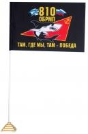 Настольный флаг морпехов 810-й бригады