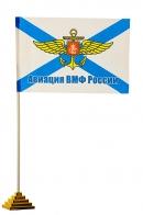 Флаг Морской авиации России