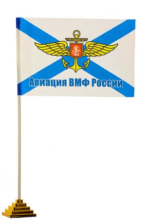 Настольный флаг Морской авиации России