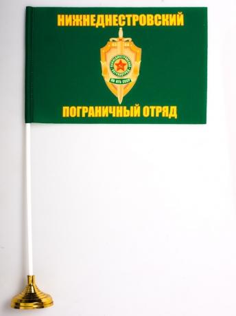 Настольный флаг Нижнеднестровский погранотряд