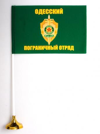 Настольный флаг Одесский погранотряд