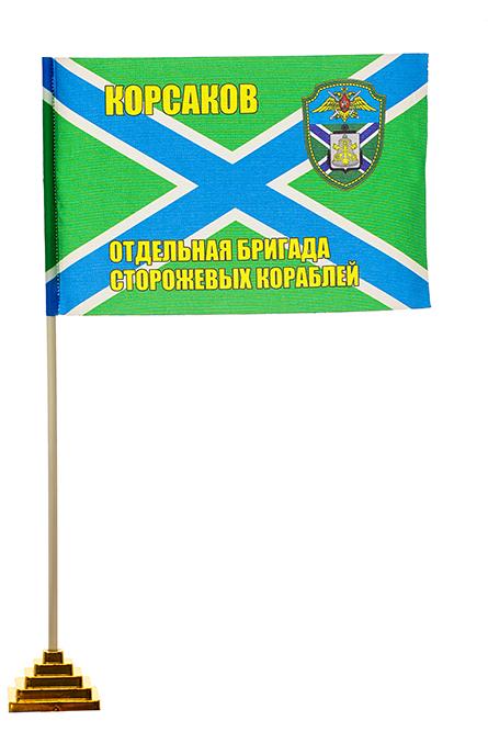 Настольный флаг отдельной бригады ПСКР Корсаков