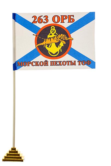 Настольный флаг разведчиков 263-го батальона МП ТОФ