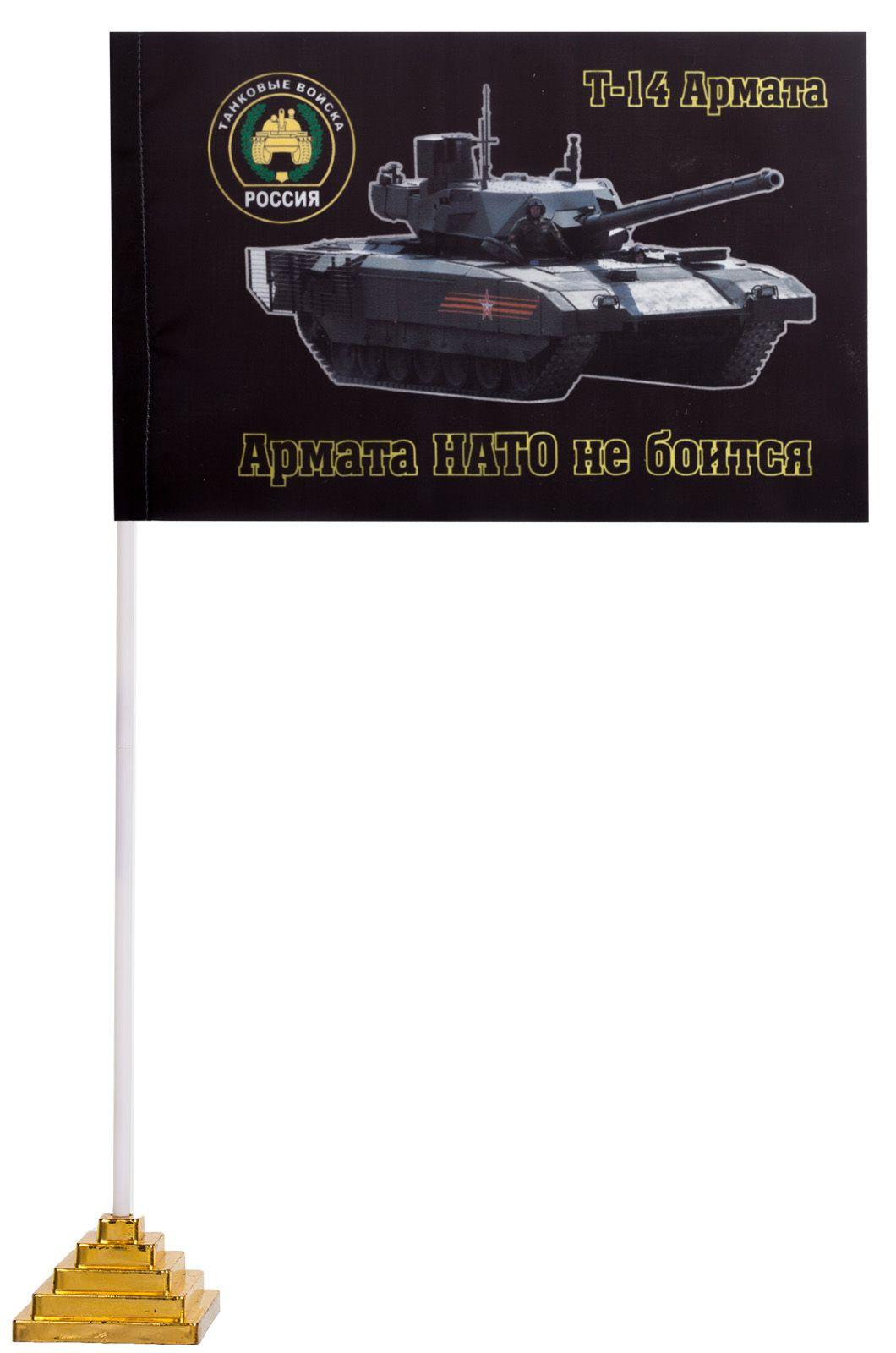 Настольный флаг с танком Армата