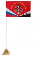 Настольный флаг Союза ветеранов Сирии