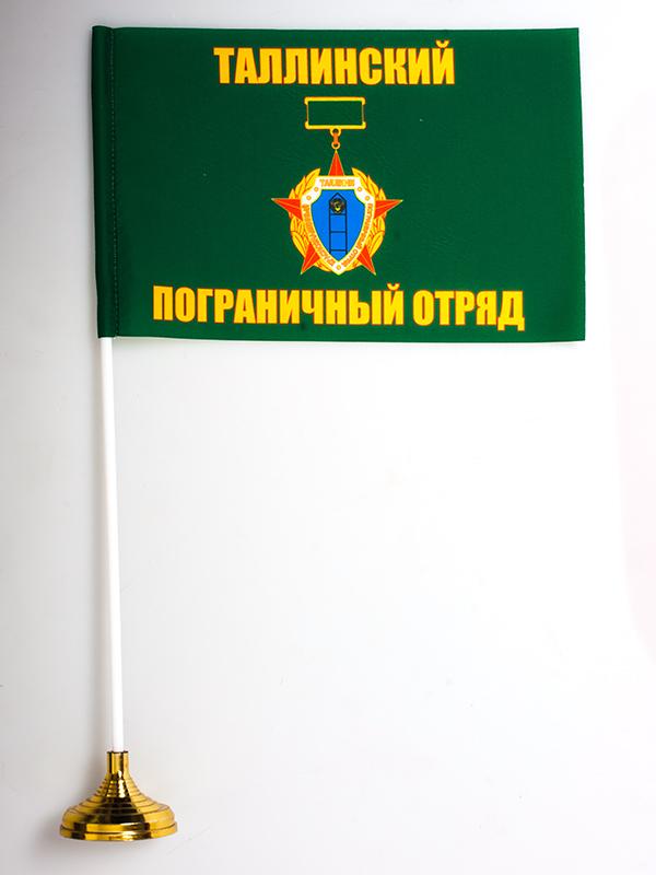 Настольный флаг Таллинский погранотряд