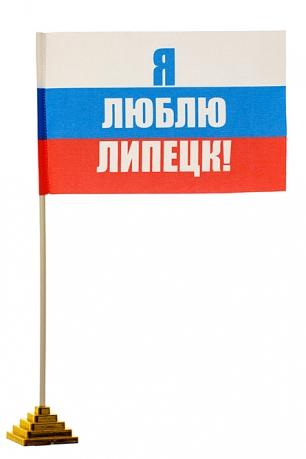 """Настольный флаг-триколор """"Я люблю Липецк"""""""