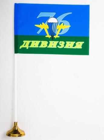 Настольный флаг ВДВ 76 дивизия