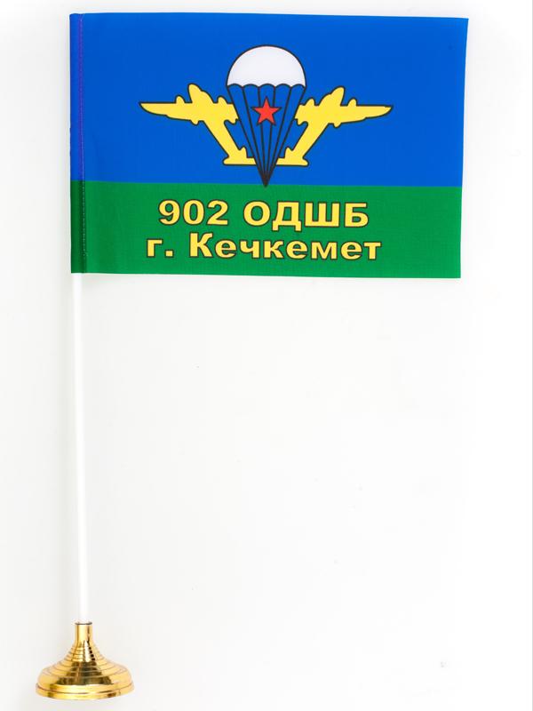 Настольный флаг ВДВ СССР 902 ОДШБ