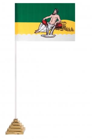 Настольный флаг Великого Устюга