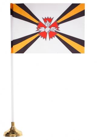 """Настольный флаг """"Военные части спецназа и разведки"""""""