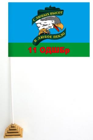 Настольный флажок 11 ОДШБр с девизом